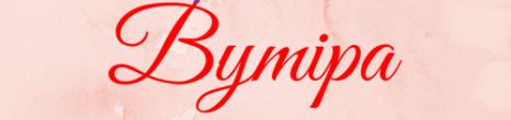 Bymipa